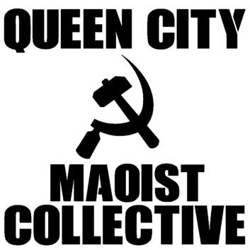 QCMC logo BW